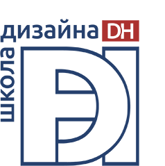 5bfa0cba3199 Школа Дизайна Divina Harmonia — Новости